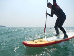 Maruki spot de stand up paddle en Japon