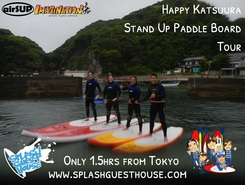 Moriya paddle board spot in Japan