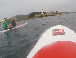 nasari paddle board spot in South Korea