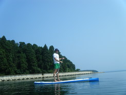 Notojima fishing park spot de stand up paddle en Japon