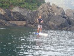 世久見 spot de stand up paddle en Japon
