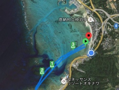Nakadomari to Maeda Cliffs and Return spot de stand up paddle en Japon