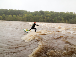 James River spot de SUP em Estados Unidos
