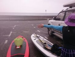 笹川流れ sitio de stand up paddle / paddle surf en Japón