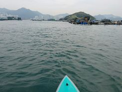 lamma fish farms spot de SUP em Hong Kong